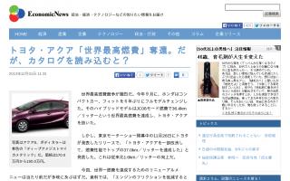 """トヨタ・アクア、世界最高燃費奪還…だがメーカーオプションを""""ひとつでも""""選ぶと陥落する"""