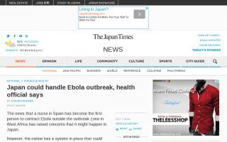 もし日本でエボラ感染者が出たら…国立感染症研究所「日本政府には対処能力がある」と自信