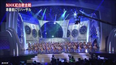 第64回(2013年)紅白歌合戦、あまちゃんも登場、31日午後7時15分から