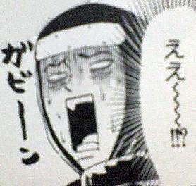 肥川彩愛のNMB卒業をメンが事前にぐぐたすでバラしていた件
