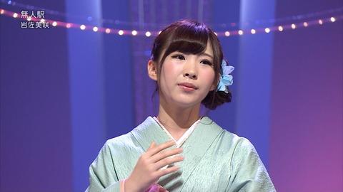 AKB48岩佐美咲「小6の子に握手しにくる人がいるって……」発言が話題