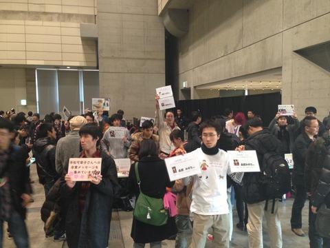 AKB総支配人・戸賀崎智信さんのコメントに一部ファンが怒り心頭