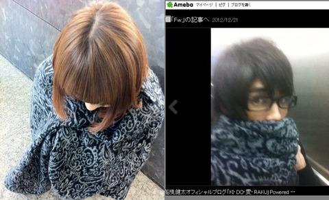 ジャニ彼氏発覚のAKB小林香菜のぐぐたすコメント欄が炎上wwwwww