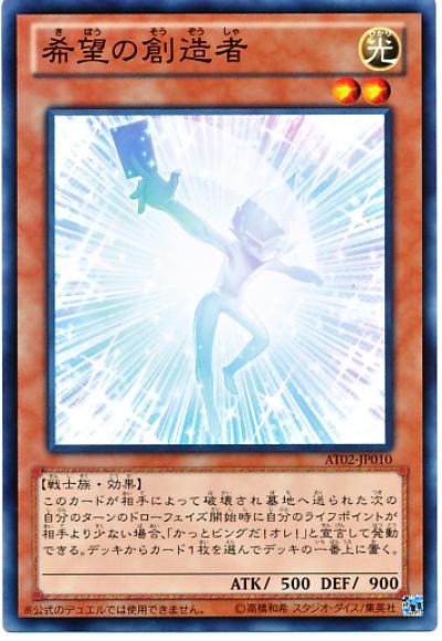 【遊戯王OCG】遊戯王もジョークカードを増やしてもいいのでは?