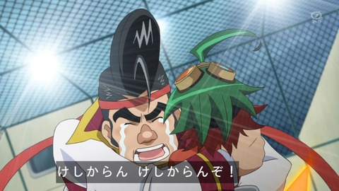 【遊戯王ARC-V】権現坂さんの今後は・・・?