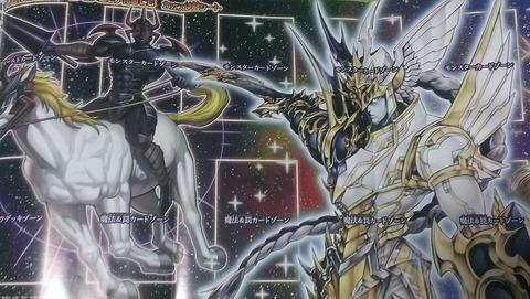 【遊戯王OCGフラゲ】今月号のVジャンプには「カオス決闘シート」が付いてくる!