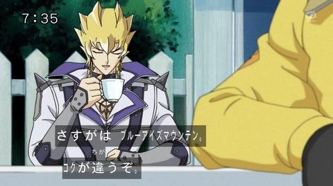 【遊戯王ARC-V漫才】次元を超えて愛される幻のコーヒー