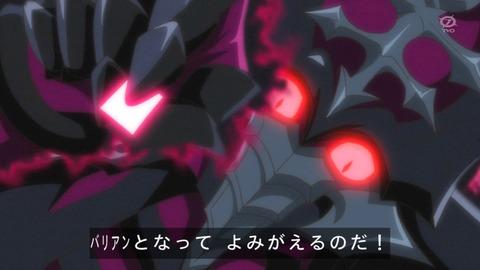 【遊戯王ZEXAL】ドンさんが史上最悪の外道になっている・・・