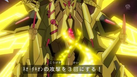 【遊戯王ZEXAL】ついに判明したネオタキオンの効果・・・OCG化が難しそうだ