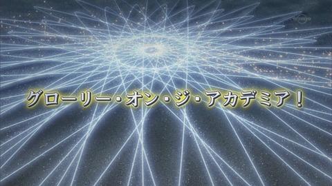 【遊戯王ARC-V実況まとめ】122話 エンタメVSひきこもり!スプラトゥーンでBBを・・・!