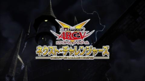 【遊戯王OCG】7月パックのネクスト・チャレンジャーズのCMが初公開!ナレーションは黒遊矢!