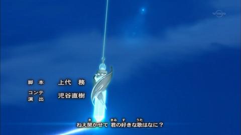【遊戯王ARC-V】遊戯王ARC-V第4エンディング「Speaking」!
