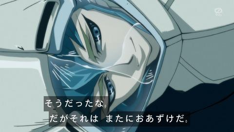 【遊戯王ZEXAL】カイトが消滅じゃなくガチ死亡とは・・・