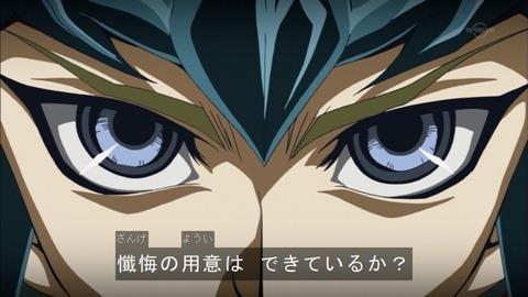 【遊戯王ARC-V】容赦なさすぎるカイト