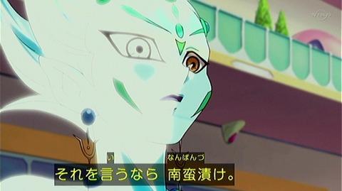 【遊戯王ZEXAL】今週の再放送での漫才内容「おしどり夫婦とアホウドリ」