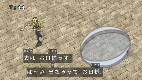 【遊戯王OCG】コイントスでどっちが表か裏かの確認はしっかりしよう