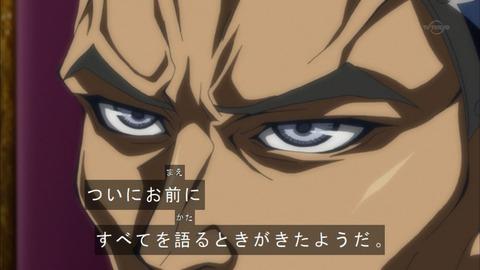 【遊戯王ARC-V】プロフェッサーが元凶?