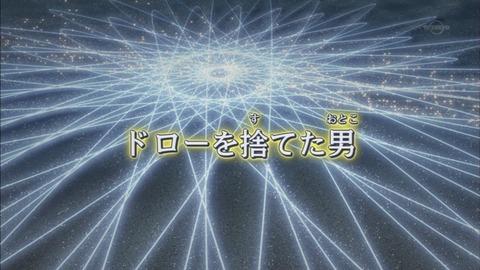 【遊戯王ARC-V実況まとめ】61話 遊矢VS徳松!エンタメデュエルでエンジョイ長次郎を・・・!