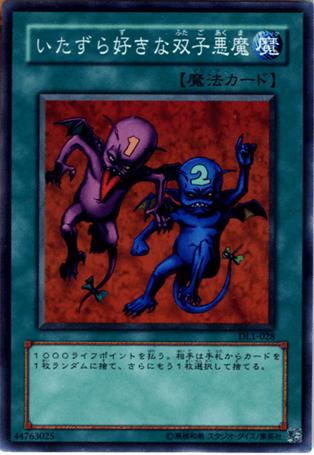 【遊戯王OCG】「この効果考えたやつクビにしろ」と思ったカード