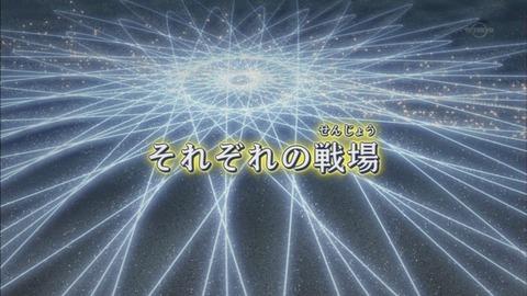 【遊戯王ARC-V実況まとめ】81話 クロウVS黒咲!BFとRR・・・最強の鳥獣族決戦!(半ギレ)