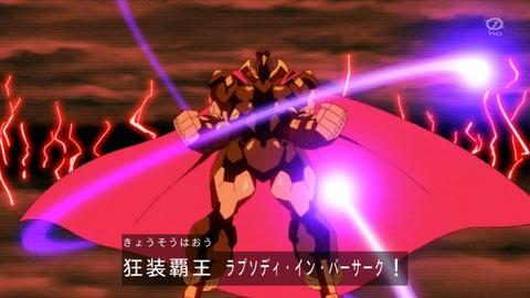 【遊戯王ZEXAL】No.80 狂装覇王ラプソディ・イン・バーサークの効果鬼畜すぎるだろ!