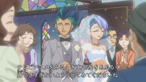 【遊戯王】結婚式に使えそうな遊戯王の曲とは?