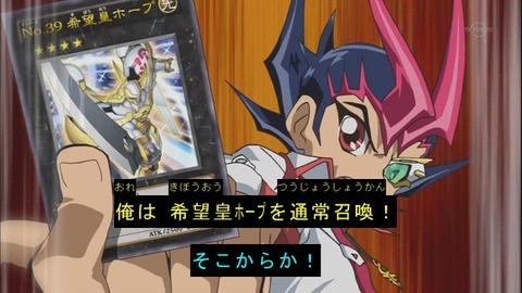【遊戯王OCG】「召喚」や通常召喚の概念の難しさ