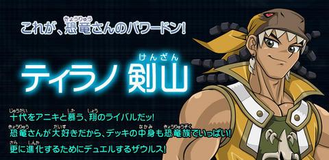 【遊戯王GX】剣山はとんでもない語尾や設定なのに常識人って・・・