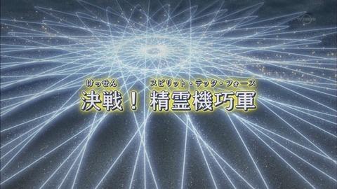 【遊戯王ARC-V実況まとめ】128話 遊矢&零児vs赤馬零王!ズァークが目覚め始め・・・!?