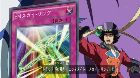【遊戯王ARC-V】スカイマジシャン中心の戦い方