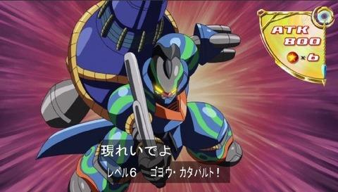 【遊戯王OCG】一気に増えたゴヨウシリーズ