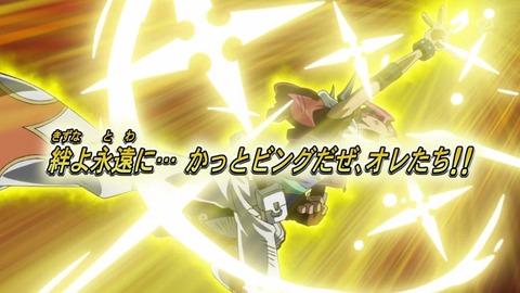 【遊戯王ZEXAL】最終回にNo.0とNo.99が出る・・・だと・・・!?