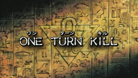 【遊戯王DMバトル・シティ】97話 「ONE TURN KILL」実況まとめ
