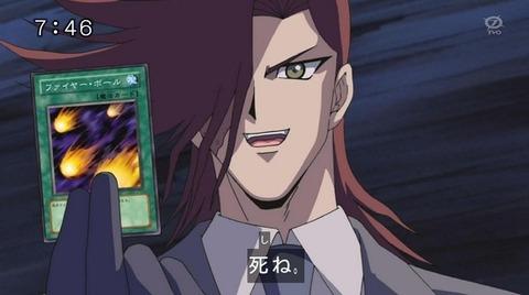 モバP「遊戯王カードが使えるようになった!?」