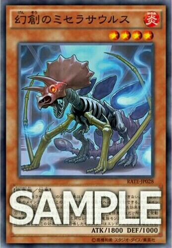 【遊戯王OCG】恐竜さんに更なる力を・・・!
