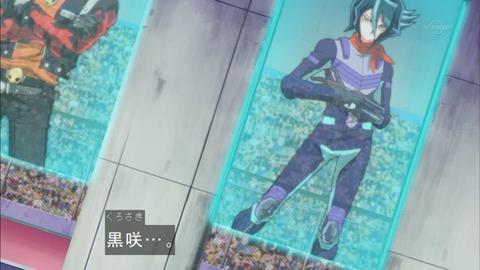 【遊戯王ARC-V】58話 「闇デュエルへの招待」 放送終了後感想まとめ