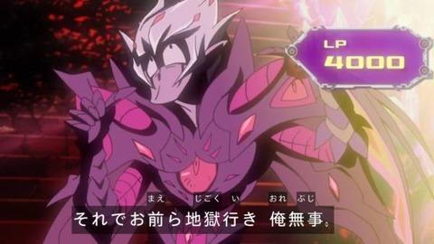 【遊戯王OCG】再録スーパー地獄の鬼畜封入率レイジング・マスターズ!DDを組むため多々買え決闘者!
