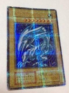【遊戯王OCG】カードの本物と偽物