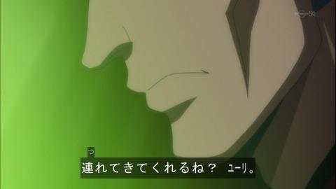【遊戯王】日美香シリーズを連れてきてくれるね?