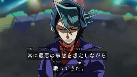 【遊戯王OCG】イメージする敵は常に最強デッキ