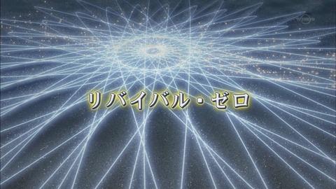 【遊戯王ARC-V実況まとめ】127話 遊矢シリーズや柚子シリーズの真実!全てを知った社長は・・・!?
