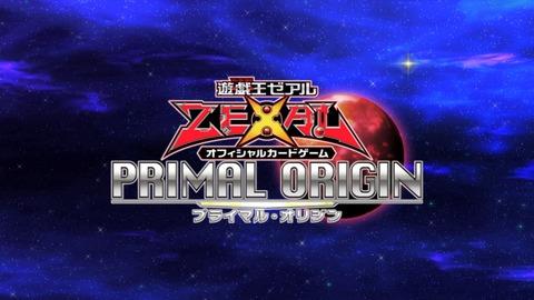 【遊戯王OCG】2月パックのプライマル・オリジンのCMが公開!ナレーションはカイト(故)!