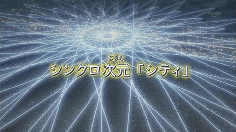 【遊戯王ARC-V実況まとめ】54話 最高のサティスファクションを視聴者に!ライディングデュエル!アクセラレーション!!