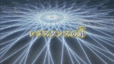 【遊戯王ARC-V実況まとめ】105話 黒咲VSカイト!レジスタンスの絆が試される!