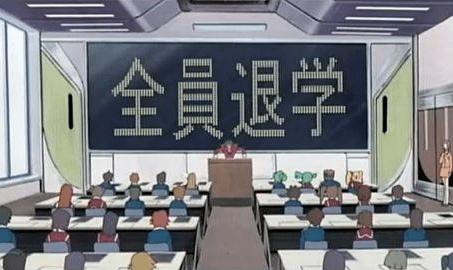 【遊戯王OCG】学校対抗イベント内で出題されて正答率が低かった問題を紹介!
