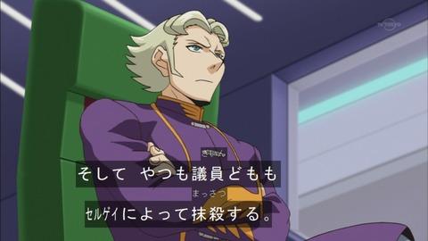 【遊戯王ARC-V】ロジェ長官の詰みっぷりが・・・