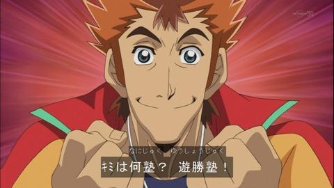 【遊戯王ARC-V】遊勝塾が融合塾になってる・・・
