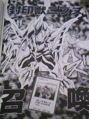 【遊戯王OCG】漫画のカードのOCG化事情