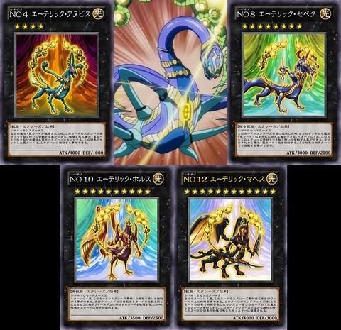 【遊戯王ZEXAL】エリファスのモンスターが強すぎる件