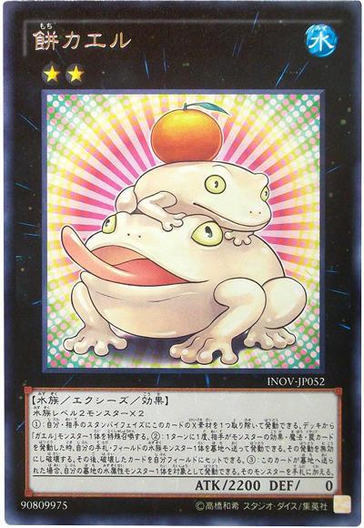 【遊戯王】カレンダーに使えそうなカード